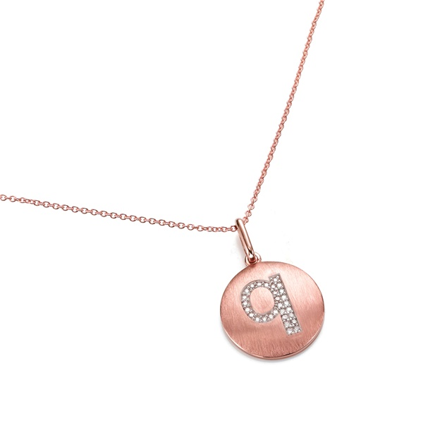 14K Rose Gold and Diamond Q Initial Pendant